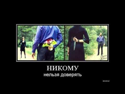 Грустная песня про ЖИЗНь..wmv