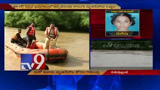 East Godavari boat capsize : Polisetti Veeramanisha body found, search on for three girls