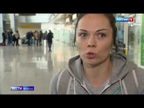 Самолеты с туристами, летевшие в Юго Восточную Азию, приземлились в Екатеринбурге