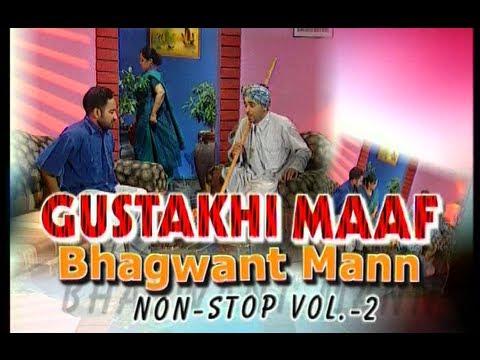 Bhagwant Mann Non Stop | Full Punjabi Comedy Show | Bhagwant Maan | Gustakhi Maaf video
