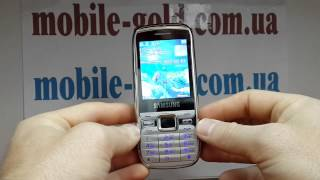 Samsung C451 Silver - НА САЙТЕ - http://mobile-gold.com.ua/