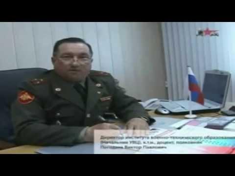 Военная кафедра при ОмГТУ