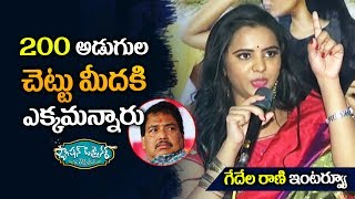 Fashion Designer So Ladies Tailor Heroine Manasa about director vamsi