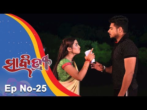 Savitri | Full Ep 25 | 6th August 2018 | Odia Serial – TarangTV