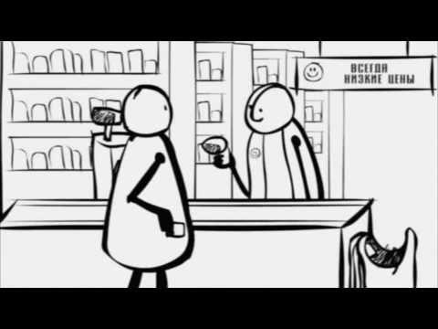 История вещей (качественный перевод) 2/3 часть