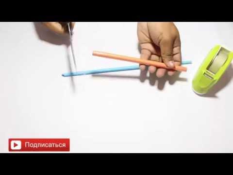 Как сделать так чтобы ручки стреляла