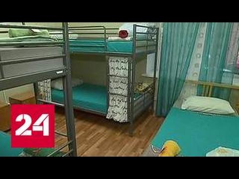 В Москве выявили полторы сотни серых хостелов и отелей