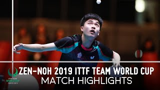 Lin Yun-Ju vs Jang Woojin | ZEN-NOH 2019 Team World Cup Highlights (1/2)
