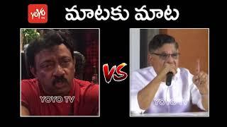 RGV Vs Allu Aravind | Sri Reddy 5 Crores Issue | Pawan Kalyan | Suresh Babu | Abhiram