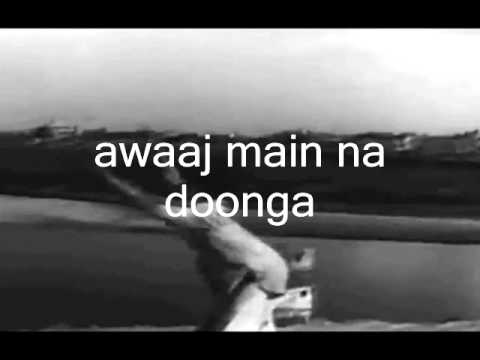 Chahunga Main Tujhe Saanjh Savere-karaoke & Lyrics-dosti video