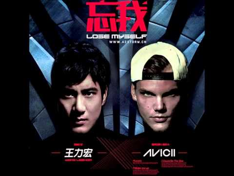 wang leehom feat avicii   lose myself