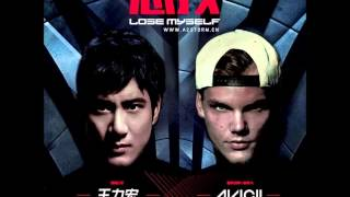 Avicii Video - Wang Leehom 王力宏 Feat. Avicii - Lose Myself : 忘我