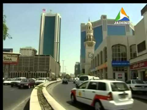 House maids in Bahrain Middle East Edition News 19.08.2014 Jaihind...