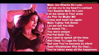 download lagu Awari - Ek Villain - English Subtitles - Lyrics gratis
