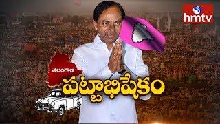 KCR to be Sworn in as Telangana CM today | hmtv