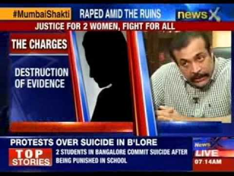 Shakti mill double gang rape verdict today