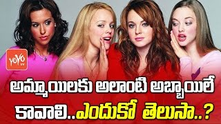Why Girls Like These Things in Boys | Interesting Facts About Girls | YOYO TV Channel