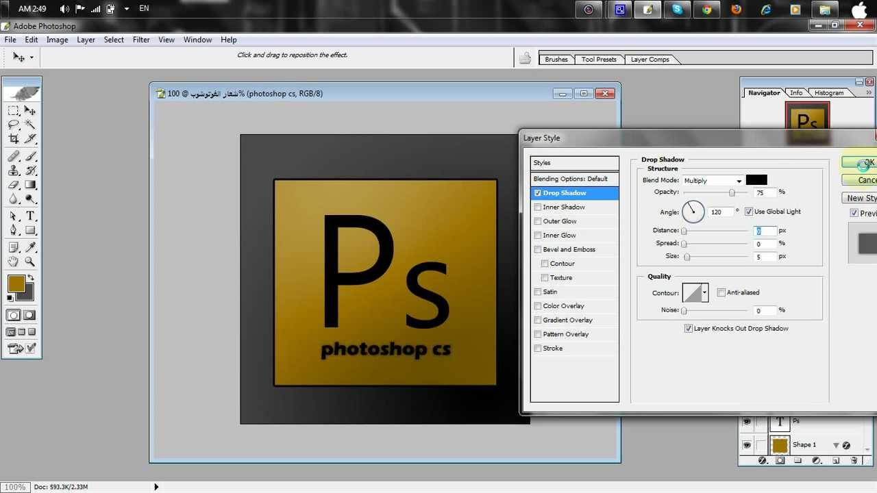 как установить adobe photoshop 8