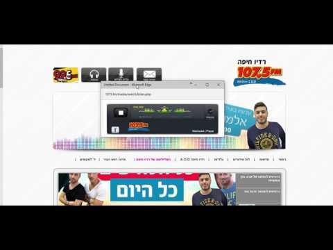 ADIO Israel POst EMS 1075fm  06 04 2016