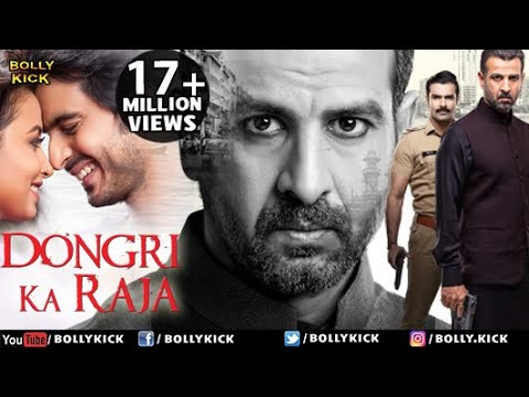 Dongri Ka Raja Full Movie | Hindi Movies 2018 Full Movie | Ronit Roy | Hindi Movies