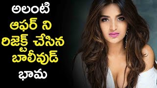 Nagachaitanya Heroine Not Interested On Add | Latest Telugu Movie News