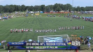 SUAB HMONG NEWS:  Day One - 2018 Hmong J4 in St. Paul, Minnesota