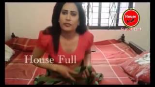 বাচ্চারা দুরে থাকো এই ভিডিওটি বড়দের জন্য না দেখলে মিস । Hot Bangla Video 2016
