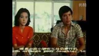80's Taiwanese Movie