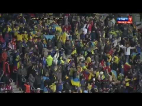 Польша - Украина 1-3 (22/03/2013)