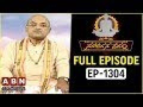 Garikapati Narasimha Rao | Nava Jeevana Vedam | Full Episode 1304 | ABN Telugu