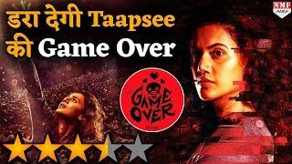 Game Over Movie Review: रोंगटे खड़े कर देगी Taapsee की ये Film