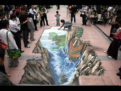 STREET ART ILLUSION