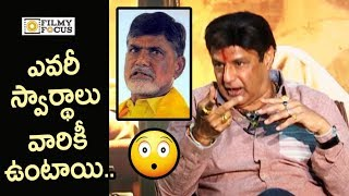 Balakrishna about Chandrababu Role in NTR Real Life and TDP party || Rana Daggubati, Kalyan Ram