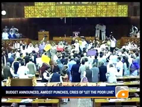 Geo News Summary - Federal Budget, Punches & Slogans