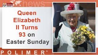 இங்கிலாந்து ராணியின் 93-வது பிறந்த நாள் | #QueenElizabethTurns93 | #EnglandQueenBirthday