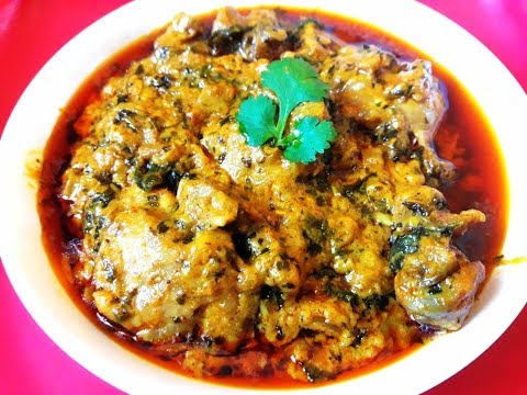 Restaurant style Murgh Malai Methi Recipe In Bengali || Chicken Methi Malai Recipe ||