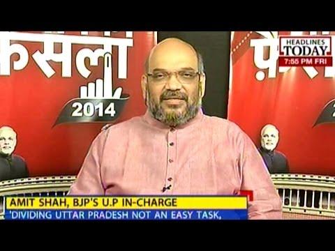 Amit Shah talks the Modi campaign strategy that won them 284 seats
