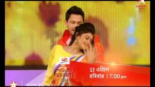 Star Jalsha Parivaar Awards 2014, 13th April at 7 pm