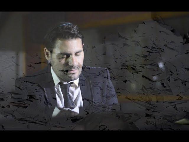 """Tzama Lecha Nafshi""  Gad Elbaz    ״צמאה לך נפשי״  גד אלבז"