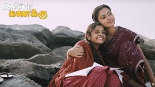 Amala Paul Succeeds in Changing her Daughter to be responsible - Amma kanakku Scene