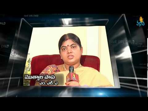 Save Girl Child - Muthyala Papa Byte | Vanitha Tv