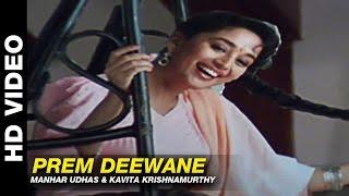 Prem Deewane - Title Track   Manhar Udhas & Kavita Krishnamurthy   Jackie Shroff & Madhuri Dixit