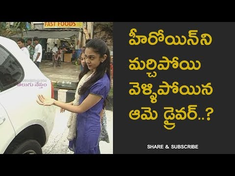 Tamil Actress funny incident in Tirumala exclusive video