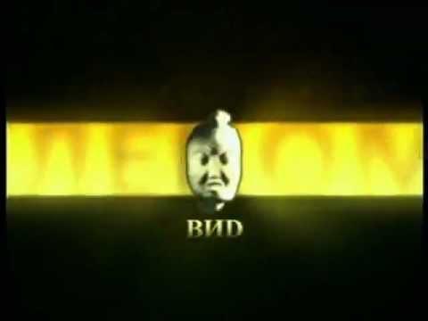 VID (ВИD) TV Russia (2009) thumbnail