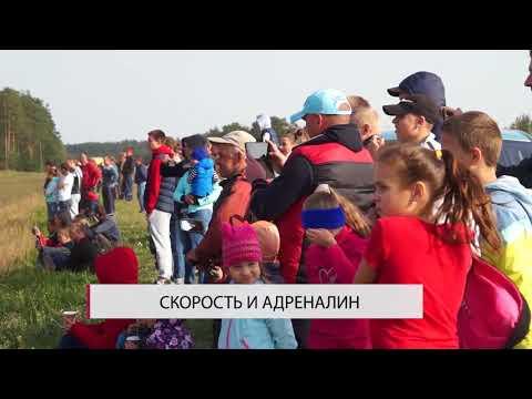 Сегодня в Бобруйске 25 09 2017