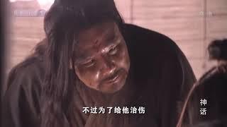 Xuyên Không Về triều tần phim thần thoại  tập 2