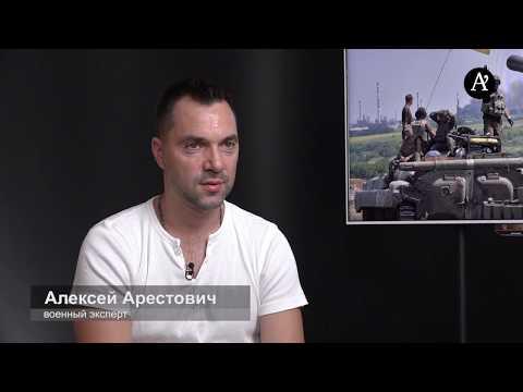 Россия  отрабатывает вариант атаки: назван новый опасный для Украины период