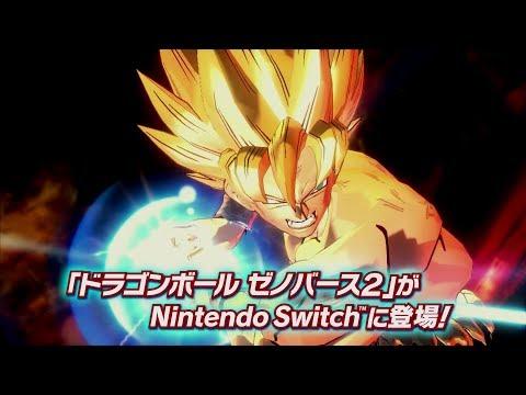 スイッチ「DBゼノバース2」が日本中で品切れになってるらしい…どういうことなのっ!?