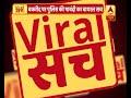 ааааа аа аааааё аа аааааа аа ааааа аёа  ABP News Hindi
