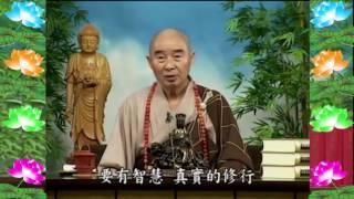 0031- Kinh Đại Phương Quảng Phật Hoa Nghiêm, tập 0031